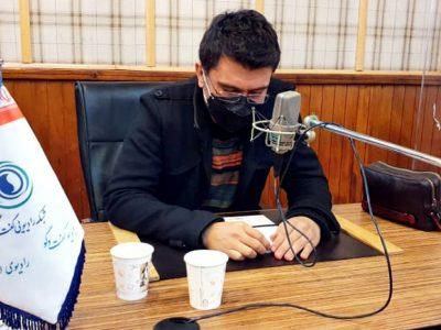 FAKHIMI RADIO TALK SHOW