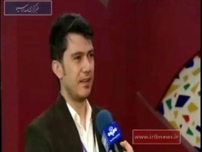 FAKHIMI IRIB INTERVIEW